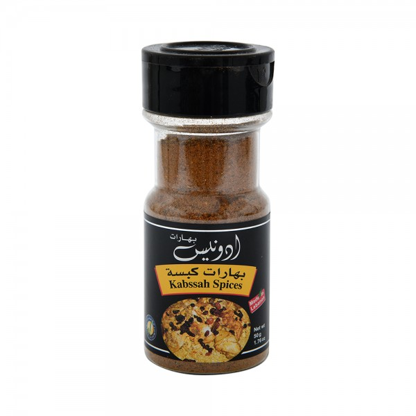 KABSAAH SPICES JAR 335220-V001 by Adonis Spices