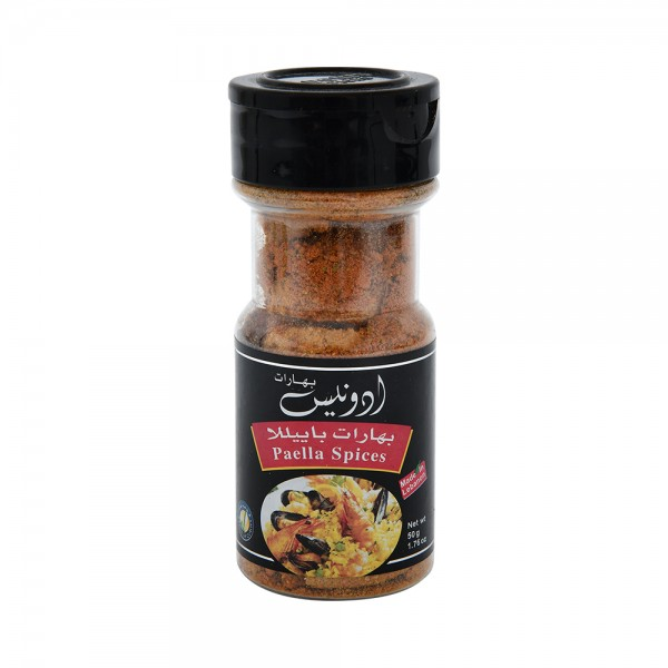 PAELLA SPICES JAR 335221-V001 by Adonis Spices