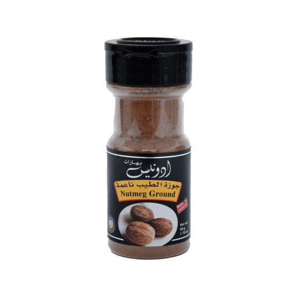 Adonis Nutmeg Groung Jar  - 50G 335238-V001 by Adonis Spices