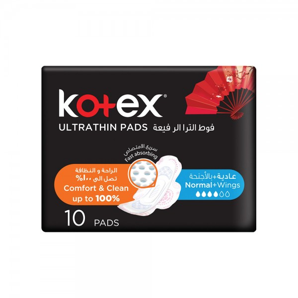 Kotex Ultra Normal Plus With Wings Black 10 Pads 337380-V001 by Kotex