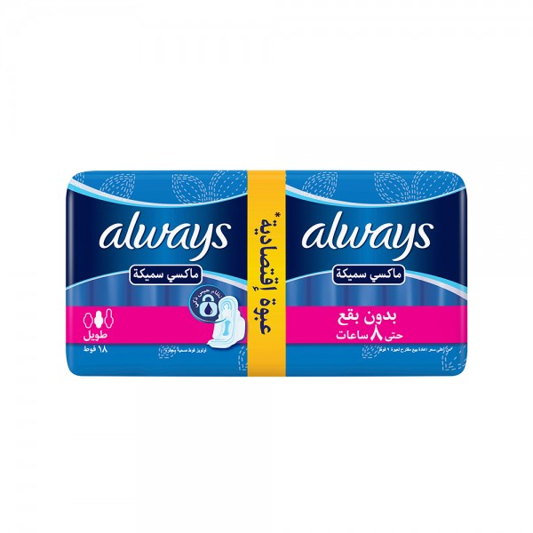 Always Maxi Thick Long Vp 340648-V001 by Always