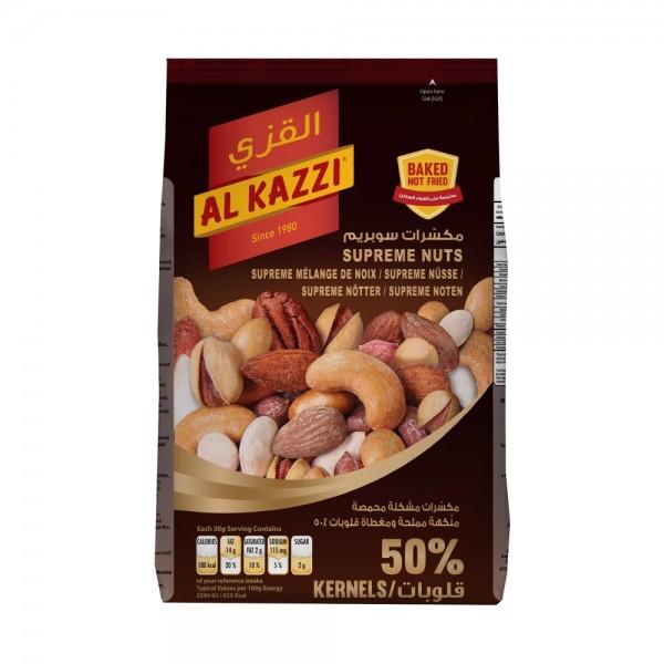 Al Kazzi Supreme Mixed Nuts 344397-V001 by Al Kazzi