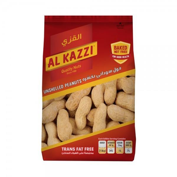 Al Kazzi Unshelled Peanuts 344440-V001 by Al Kazzi
