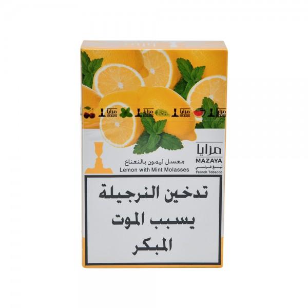 Mazaya Lemon + Mint 345452-V001 by Mazaya