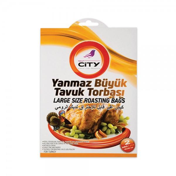 New City 2Xturkey Roasting Bags - 45X50C 347825-V001 by New City