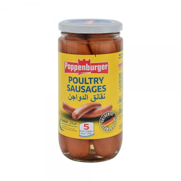 Poppenburger Turkey Hot Dog 250G 353489-V001 by PoppenBurger