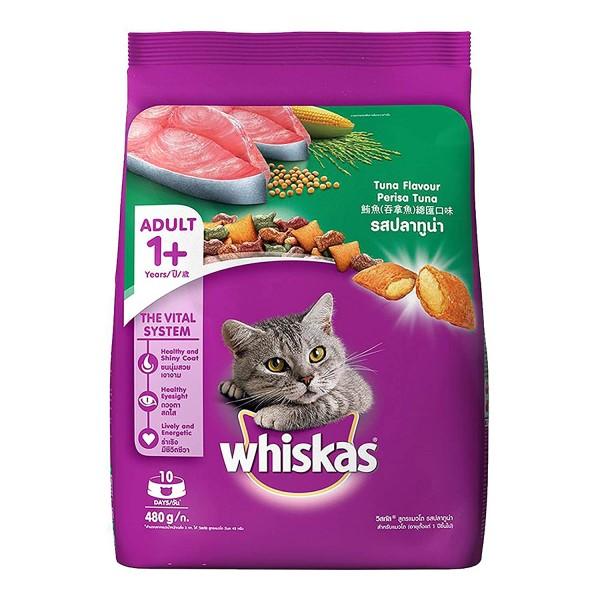 Whiskas Kitten Food Chicken in Gravy 480G 355310-V001 by Whiskas