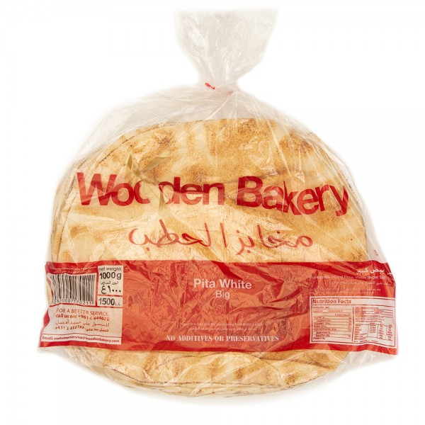 Wooden Bakery Pita White Big 7 Loaves 900g 368005-V001 by Wooden Bakery
