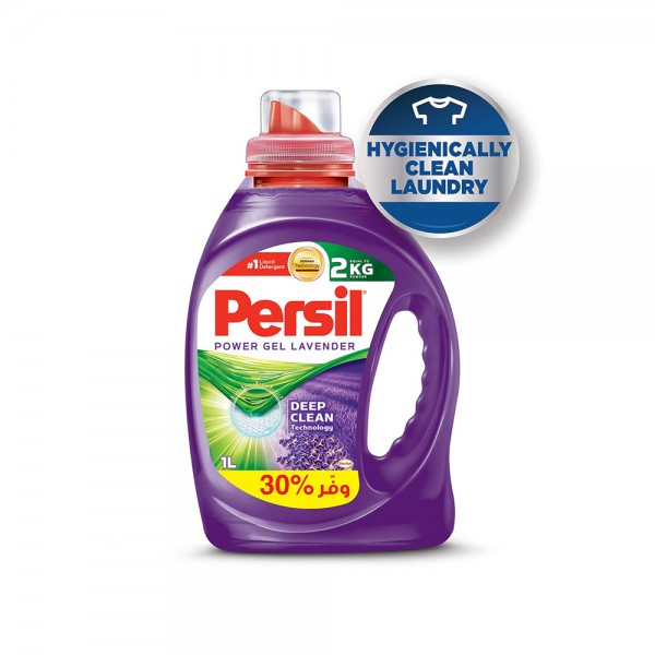Persil Power Lavender Gel 1L -30% 372385-V004 by Persil