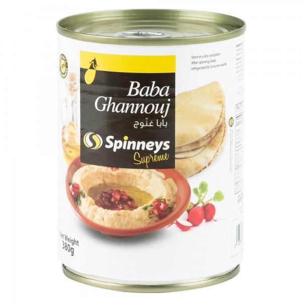 BABA GHANNOUJ 379800-V001 by Spinneys Supreme