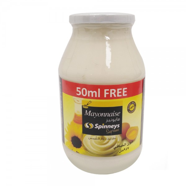 MAYONNAISE+50ML FREE 380867-V001 by Spinneys Food