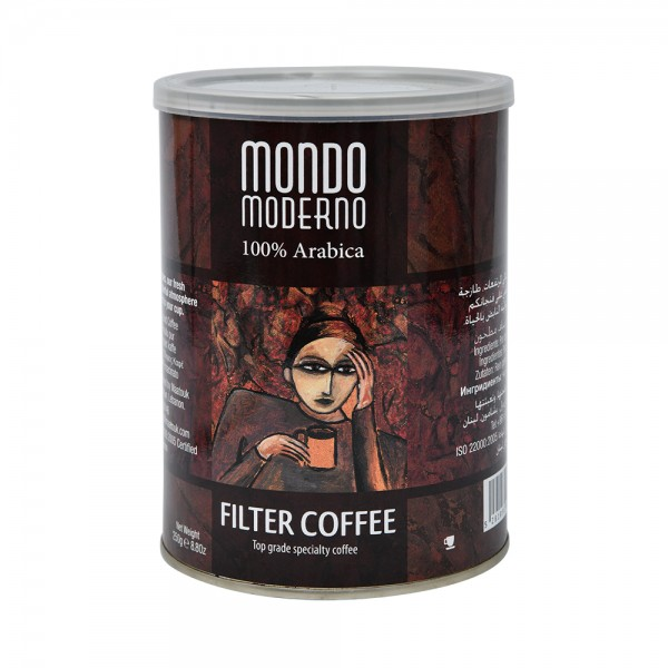 Moderno Filter Coffee Can 383132-V001 by Moderno