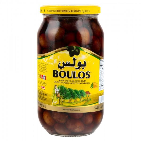 Boulos Black Olive 1Kg 397056-V001 by Boulos