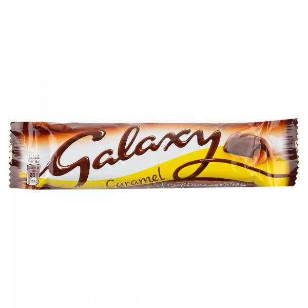 Galaxy Smooth Caramel Chocolate Bar 40G 399254-V001