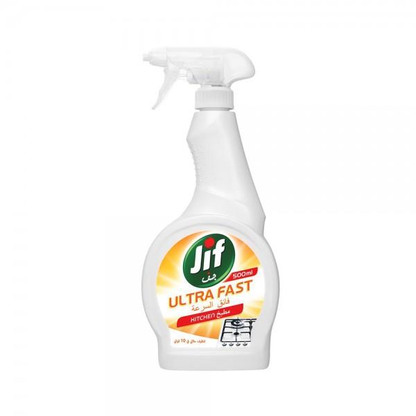 Jif Ultra Fast Kitchen Spray 402381-V001 by Jif