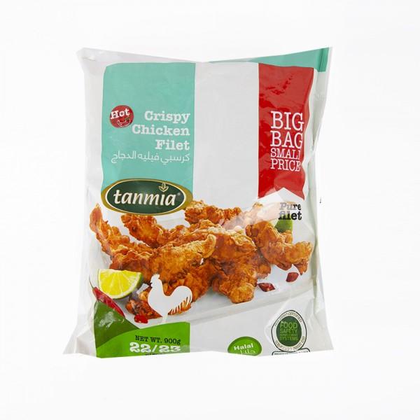 Tanmia Crispy Fillet-Spicy Frozen 900G (9/10 Pieces) 405096-V001 by Tanmia