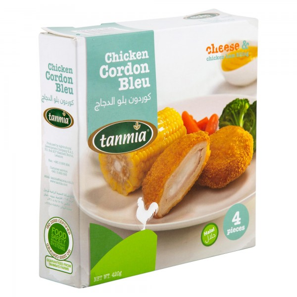 Tanmia Chicken Cordon Bleu Frozen 900G (8/9 Pieces) 405097-V001