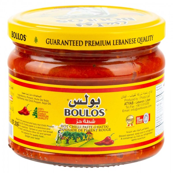 Boulos Hot Chilli Paste 300G 408031-V001 by Boulos