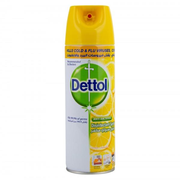 Dettol Surface Spray Citrus 450ml 409704-V001 by Dettol