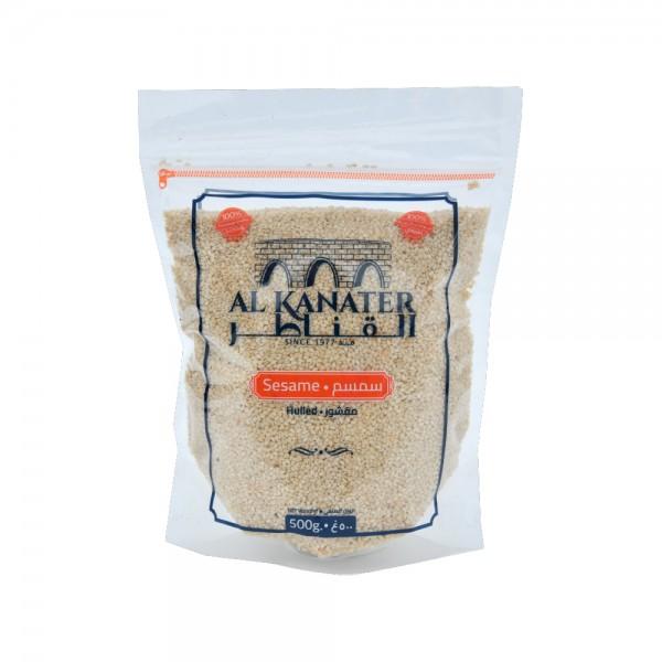 Al Kanater Sesame 500G 411703-V001 by Al Kanater