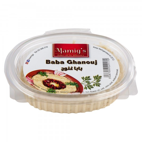 BABA GHANOUJ 412646-V001 by Mamig's
