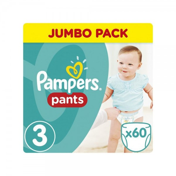 Pampers Pants Value Pack Size 3 60pc 428203-V001 by Pampers