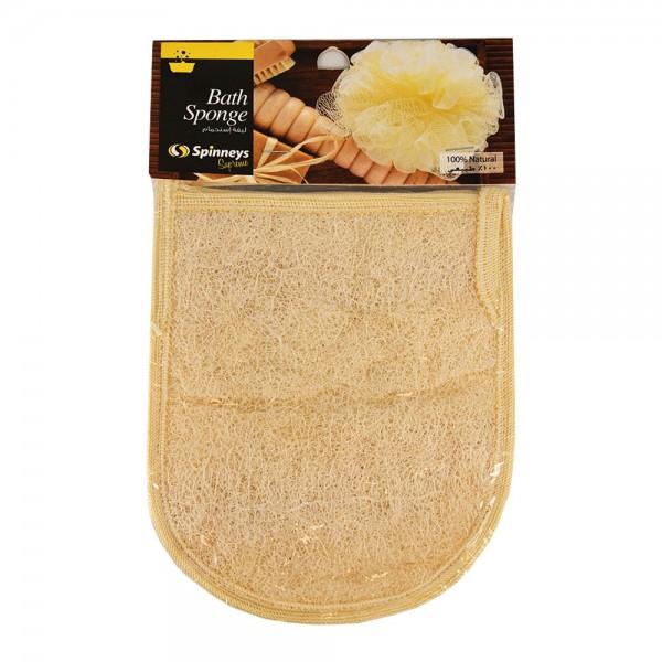 Loofah Bath Shower Glove Sponge Massage 1Pc 431283-V001 by Spinneys Essentials