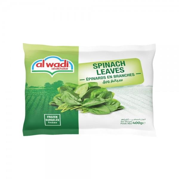 Al Wadi Al Akhdar Spinach Leaves 432877-V001 by Al Wadi Al Akhdar