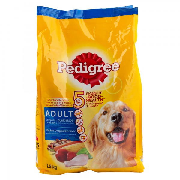 Pedigree Small Dog Complete Dry With Beef And Vegetables 1.5Kg 433326-V001 by Pedigree