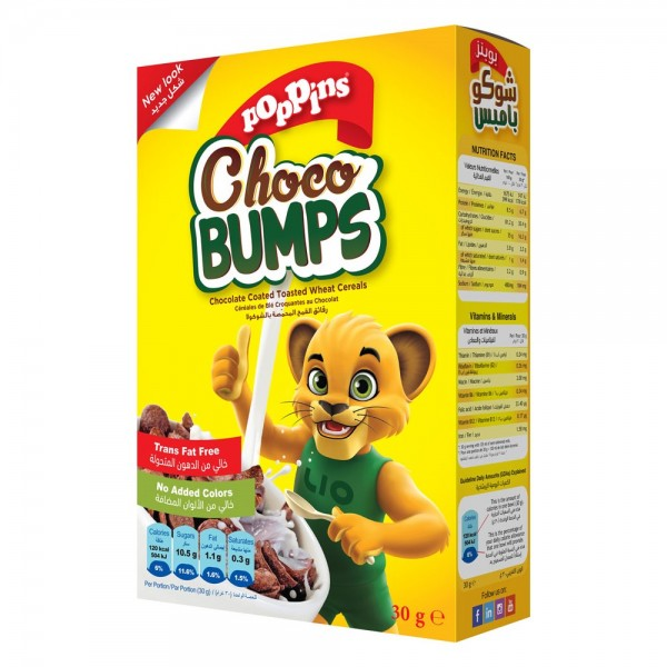 Poppins Choco Bumps Cereal 30G 435862-V001 by Poppins