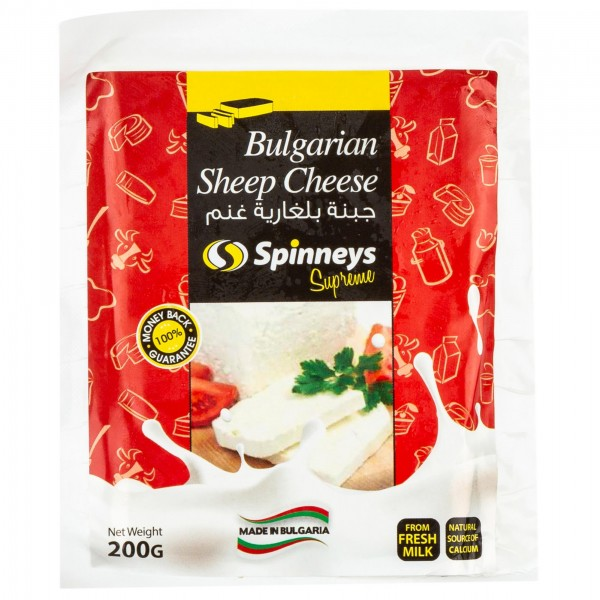 Spinneys Supreme Bulgarian Sheep Cheese 200G 438928-V001 by Spinneys Supreme