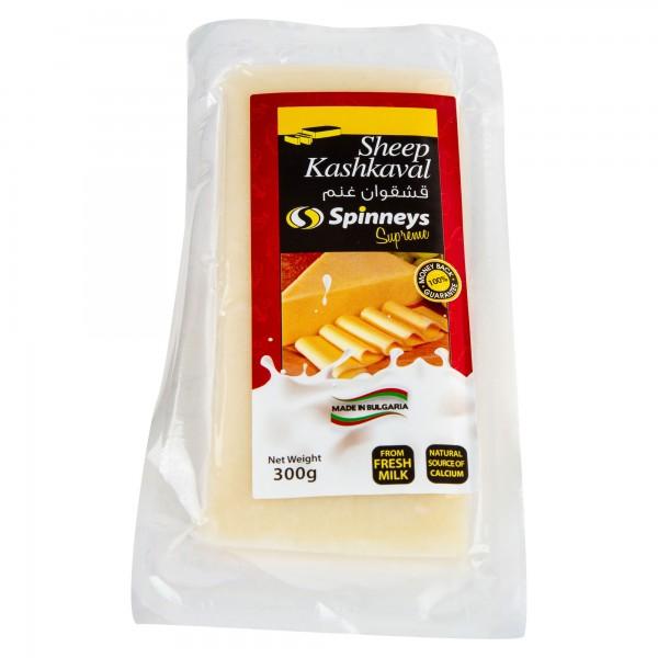 Spinneys Premium Kashkaval Sheep 600g 438932-V001 by Spinneys Supreme