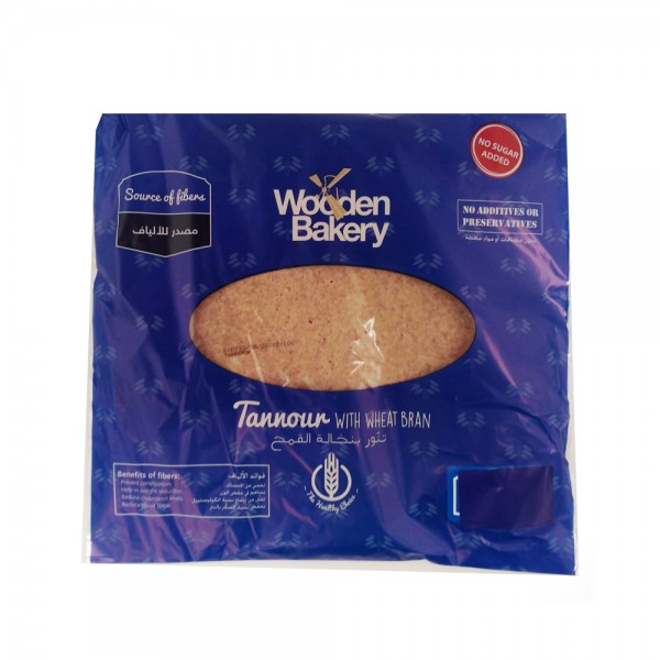 Wooden Bakery Tannour Bread Large 442137-V001 by Wooden Bakery