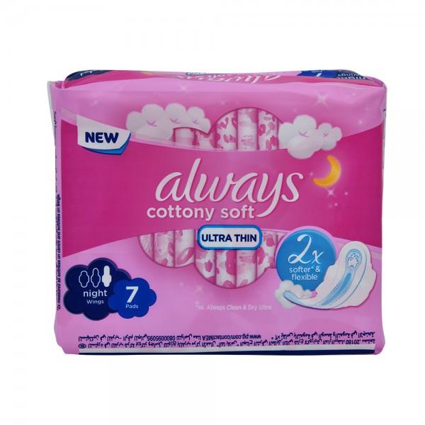Always Sensitive Night - 7S 442238-V001 by Always