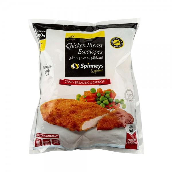 Spinneys Chicken Escalope 446672-V001 by Spinneys Supreme