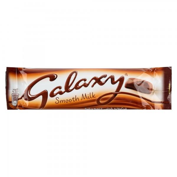 Galaxy Gold Smooth Milk Chocolate Bar 36G 447768-V001 by Mars