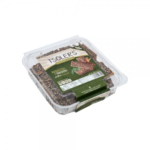 Tsoler's Manakish Crackers 200g 449898-V001 by Tsoler's