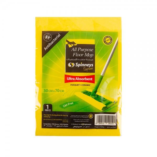 Spinneys Floor Cloth Polyester - 50X70C 452214-V001 by Spinneys Essentials