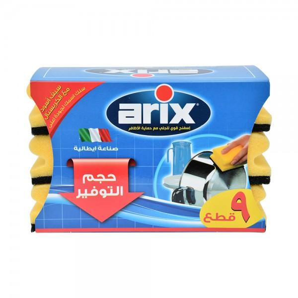 Arix Grip Sponge 9pc 455125-V001 by Arix