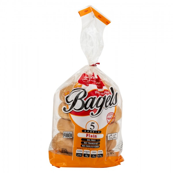The Bread Inc Plain Bagel 550G 455638-V001 by Breadinc