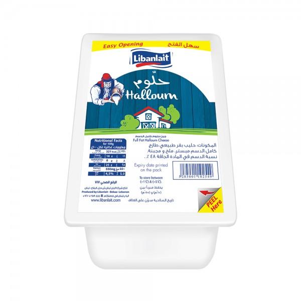 Libanlait Full Fat Halloum Cheese 250G 456406-V001 by Libanlait