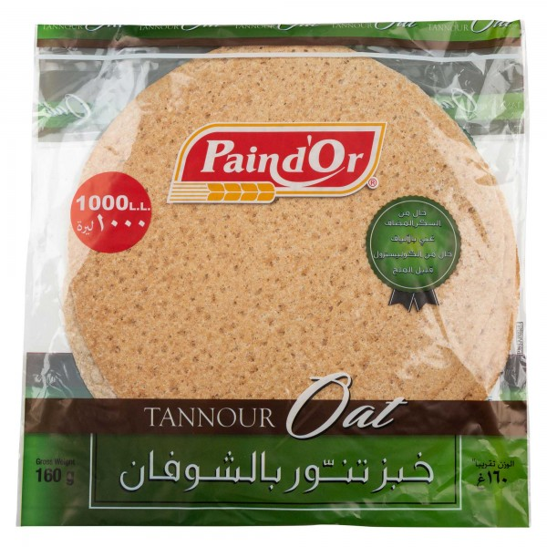 Pain D'Or Tannour Oat 160G 458677-V001 by Pain D'or