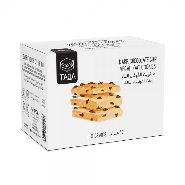 Taqa Cookie Dark Choc Multi 461698-V001 by TAQA Bakery