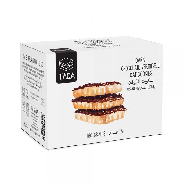 Taqa Cookie Dark Choc Vermi 461700-V001 by TAQA Bakery