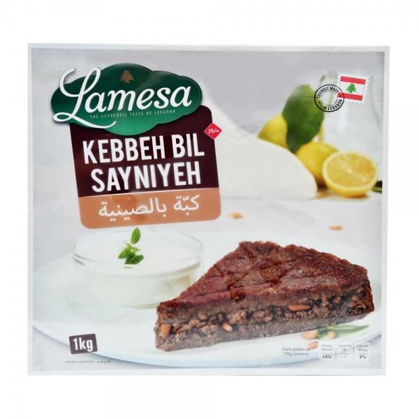 Lamesa Kebbeh Bil Saynieh - 1Kg 466276-V001 by Lamesa
