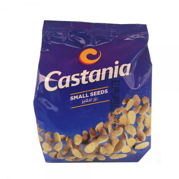 MELON SEEDS 473954-V001 by Castania