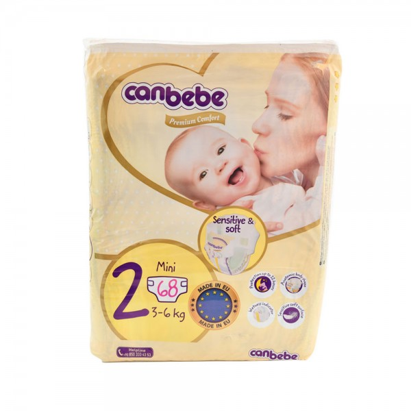 Canbebe Premium Diaper Stage 2 474041-V001 by Canbebe