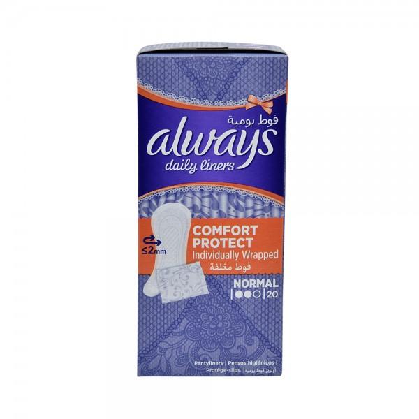 Always Wrap And Fold - 20Pc 474242-V001 by Always