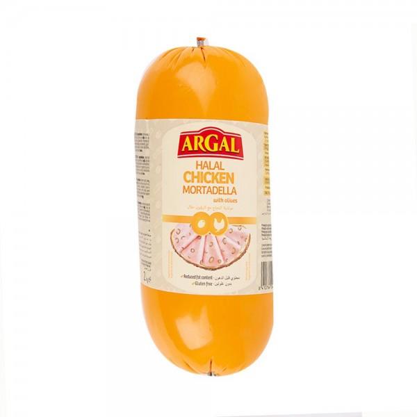 Argal Chicken Mortadella Halal 475425-V001 by Argal