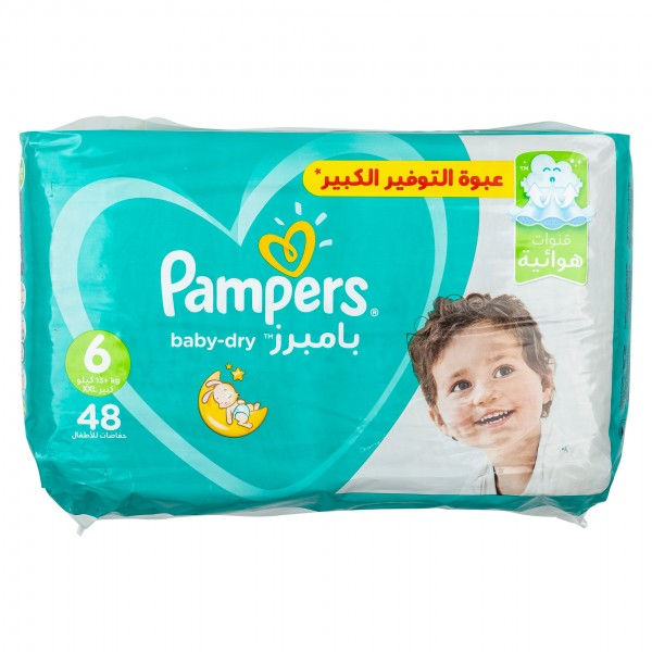 Pampers Mega Pack Size 6 48 Diapers 475652-V001 by Pampers